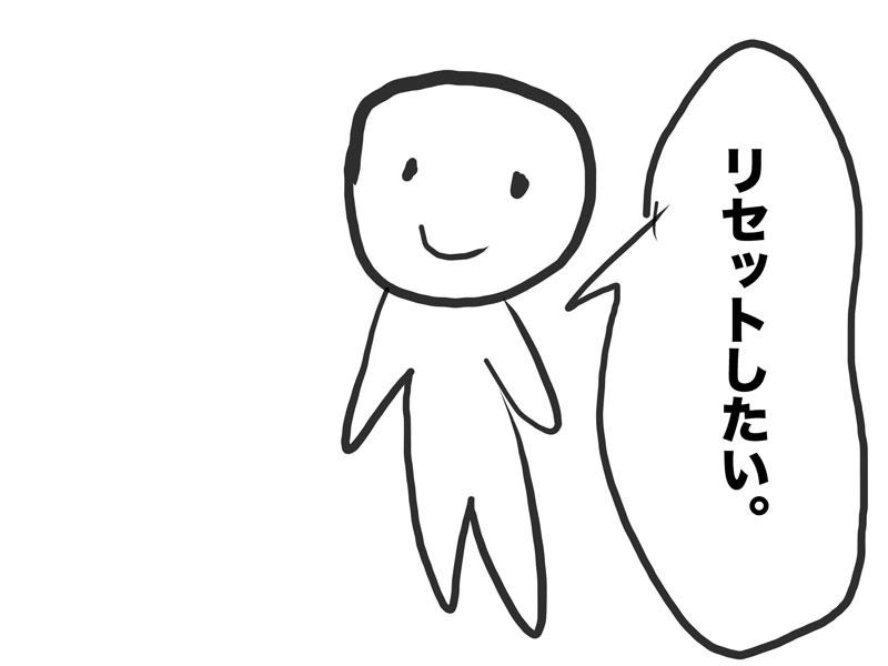 f:id:tusagi:20161224213431j:plain