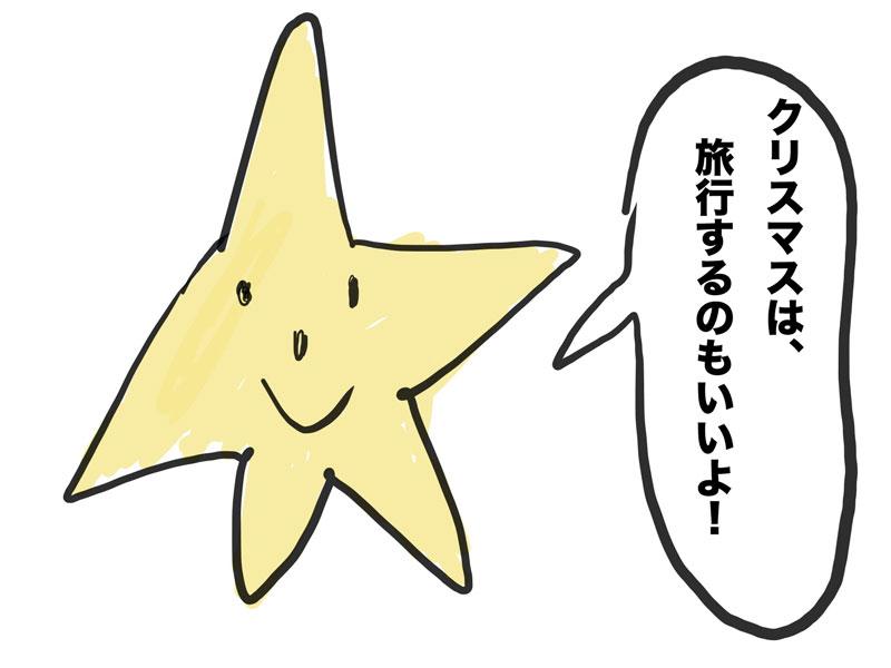 f:id:tusagi:20161225221200j:plain