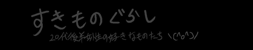 f:id:tusagi:20161226203940p:plain