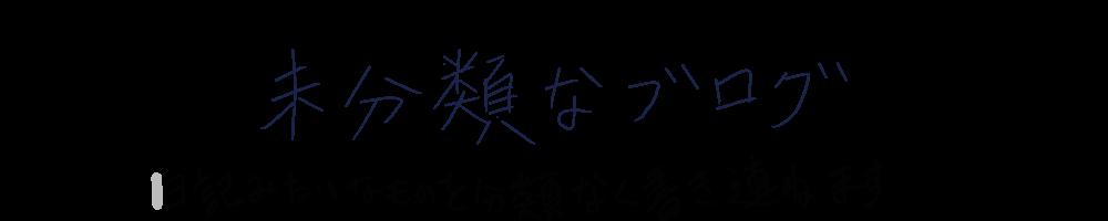 f:id:tusagi:20161226210021p:plain