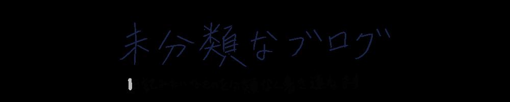 f:id:tusagi:20161226211628p:plain
