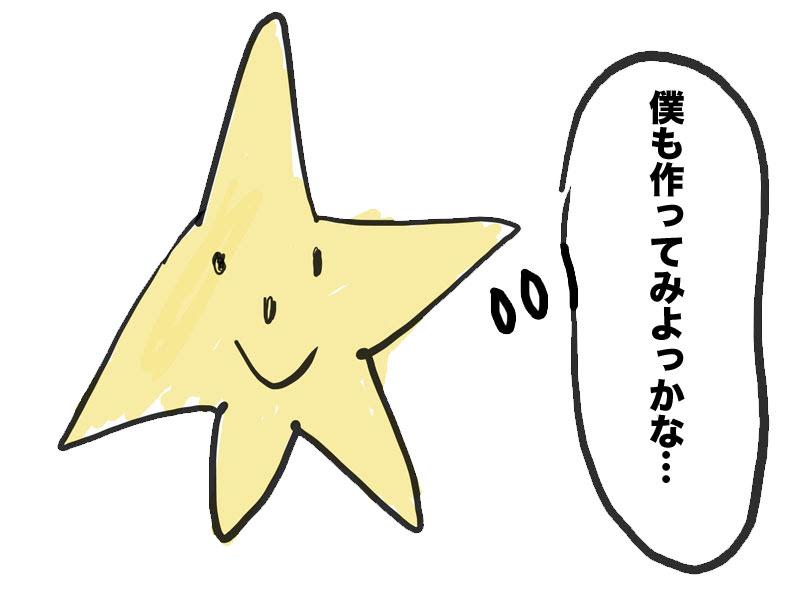 f:id:tusagi:20170103144623j:plain