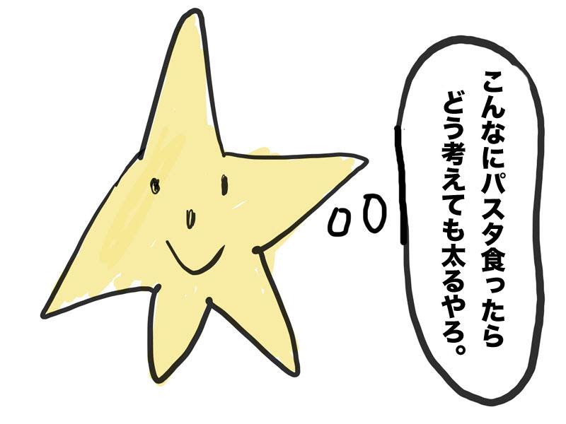 f:id:tusagi:20170105194958j:plain