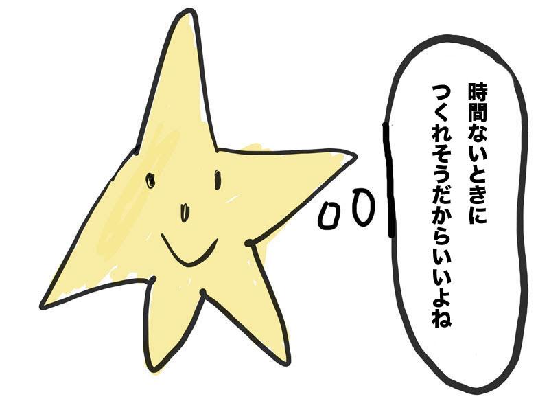 f:id:tusagi:20170111172020j:plain