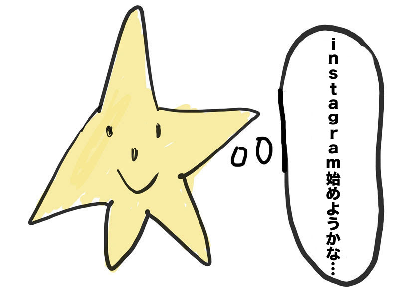 f:id:tusagi:20170112115158j:plain