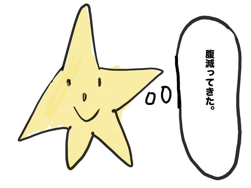f:id:tusagi:20170113233558j:plain