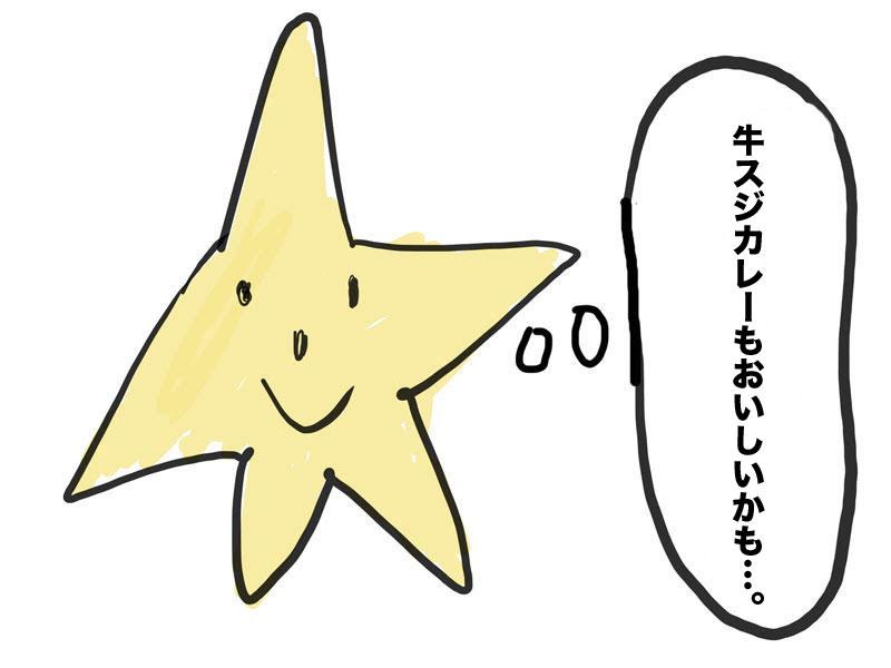 f:id:tusagi:20170119201612j:plain