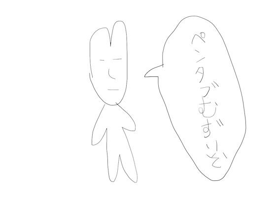 f:id:tusagi:20170123204409j:plain