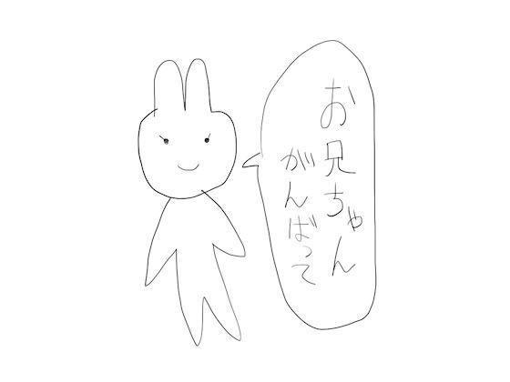 f:id:tusagi:20170123204507j:plain