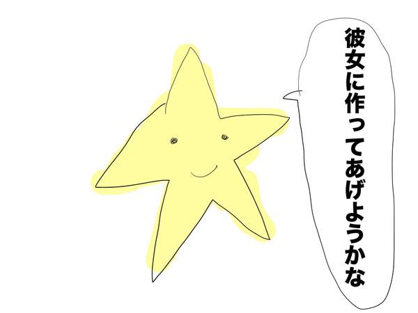 f:id:tusagi:20170125131201j:plain