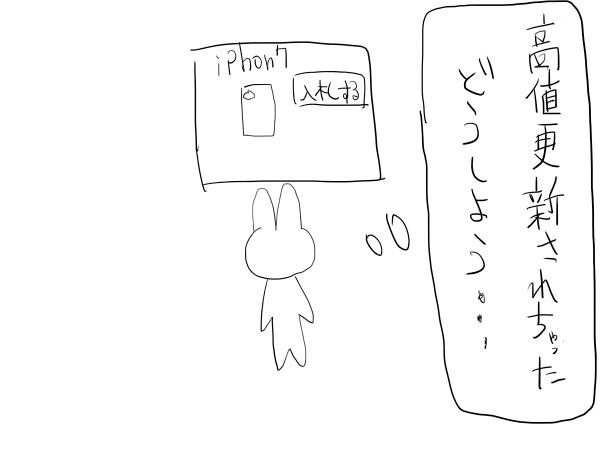 f:id:tusagi:20170128205902j:plain