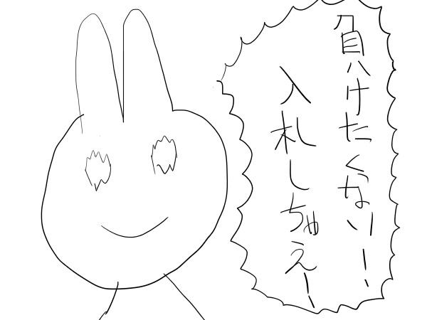 f:id:tusagi:20170128210049j:plain