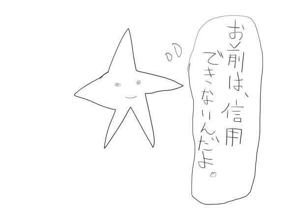 f:id:tusagi:20170129005524j:plain