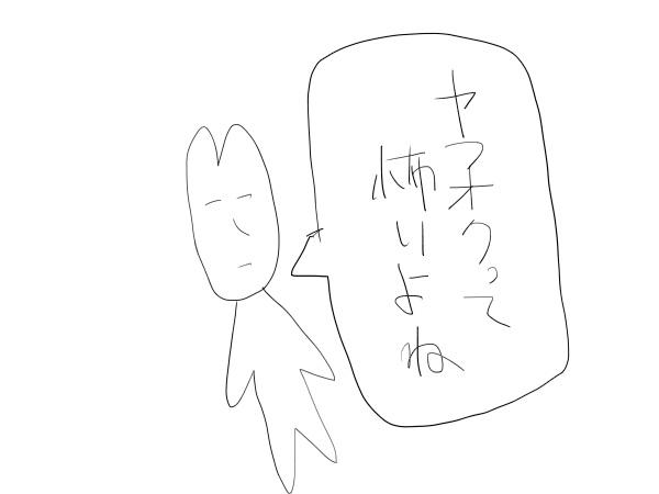 f:id:tusagi:20170129221818j:plain