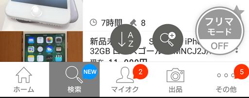 f:id:tusagi:20170202150907p:plain