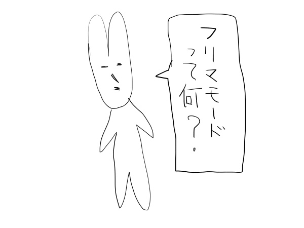 f:id:tusagi:20170202151731j:plain