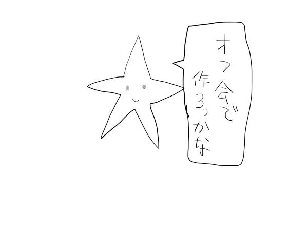 f:id:tusagi:20170202180901j:plain