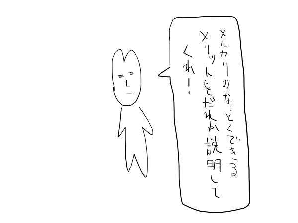 f:id:tusagi:20170202223102j:plain