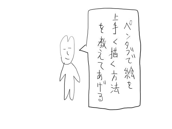 f:id:tusagi:20170202225711j:plain