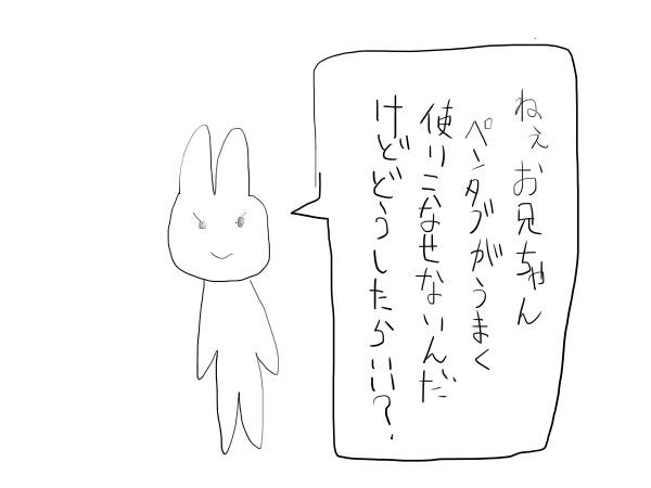 f:id:tusagi:20170202230435j:plain