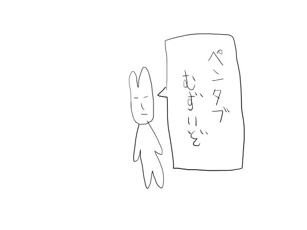 f:id:tusagi:20170202230909j:plain