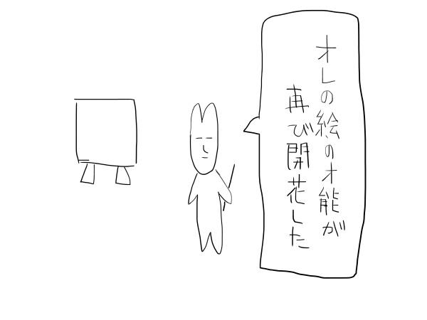 f:id:tusagi:20170203084923j:plain