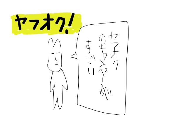 f:id:tusagi:20170203223500j:plain