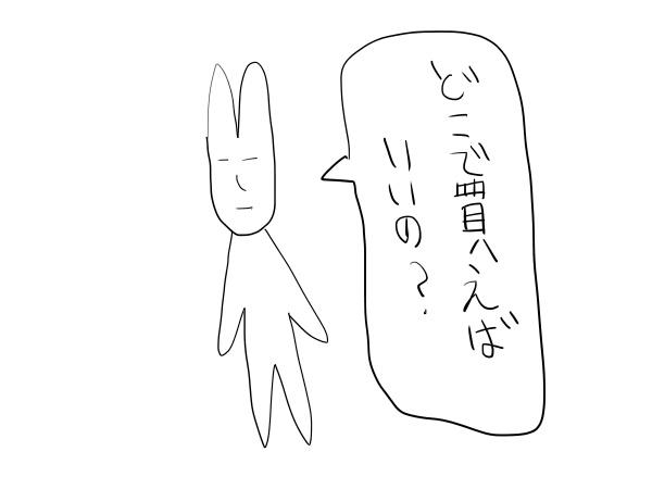 f:id:tusagi:20170209125720j:plain