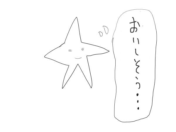 f:id:tusagi:20170209183651j:plain