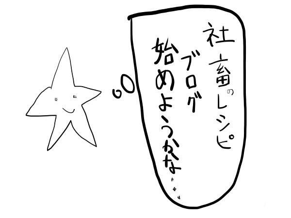 f:id:tusagi:20170220212615j:plain