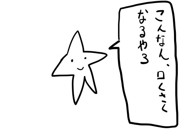 f:id:tusagi:20170321194036j:plain