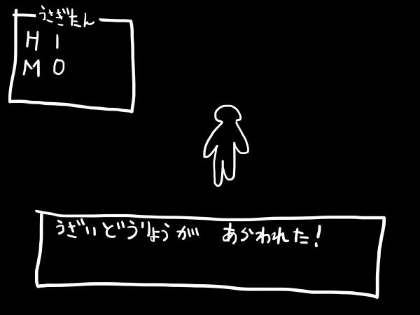 f:id:tusagi:20170409125322j:plain