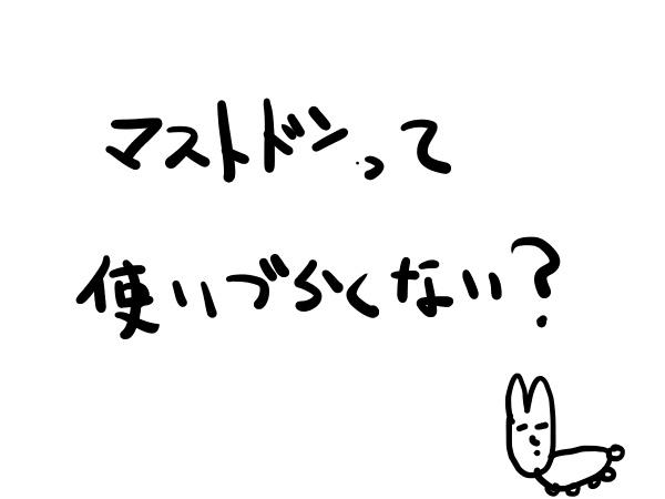 f:id:tusagi:20170505204044j:plain