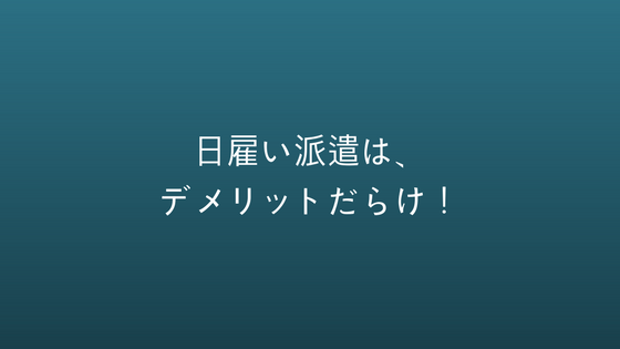 f:id:tusagi:20171027123859p:plain