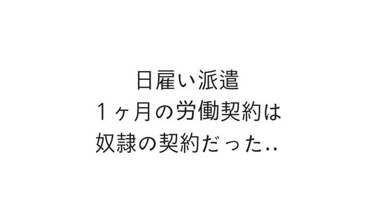 f:id:tusagi:20171101162113p:plain