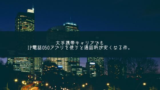 f:id:tusagi:20171104115030p:plain