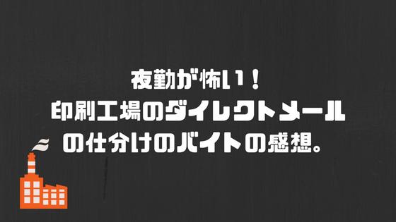 f:id:tusagi:20171104201221p:plain