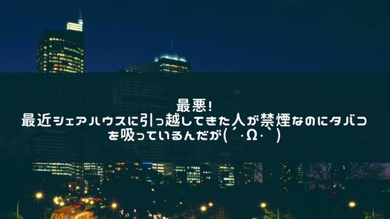 f:id:tusagi:20171119230645p:plain