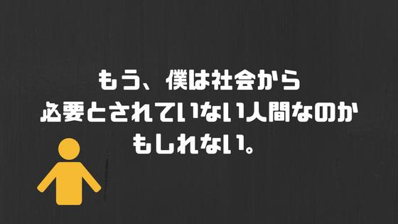f:id:tusagi:20171128211507p:plain