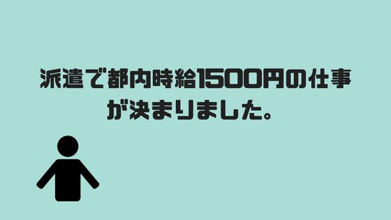 f:id:tusagi:20171207195839p:plain