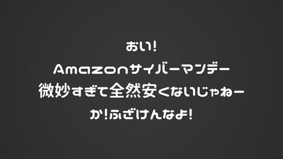 f:id:tusagi:20171208225223p:plain