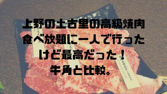 f:id:tusagi:20171226205231p:plain