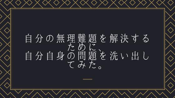 f:id:tusagi:20180115204913p:plain