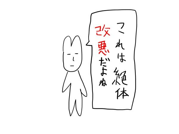 f:id:tusagi:20180204094652j:plain