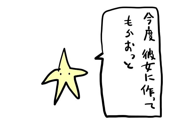 f:id:tusagi:20180221054851j:plain