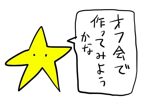 f:id:tusagi:20180223062137j:plain