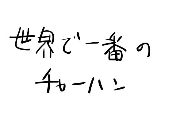 f:id:tusagi:20180223062149j:plain