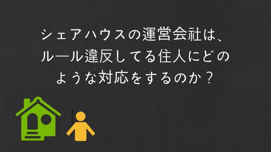 f:id:tusagi:20180311131833p:plain