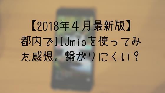 f:id:tusagi:20180401212823p:plain