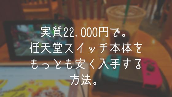 f:id:tusagi:20180408222033p:plain